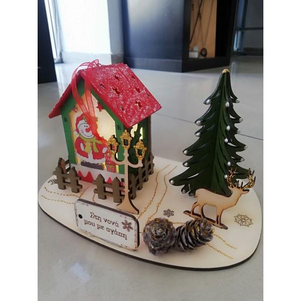 Χριστουγεννιάτικη σύνθεση 2