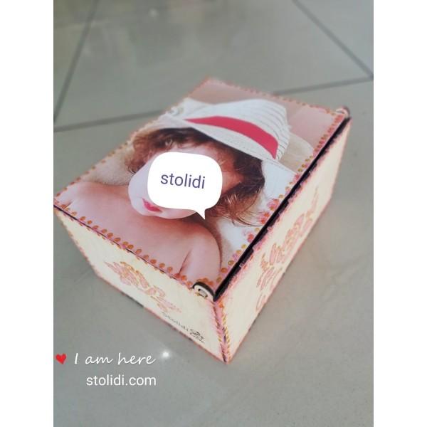 Ξύλινο κουτί με την φωτογραφία σας