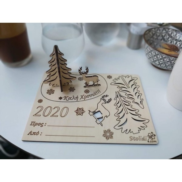 Wooden christmas card 3